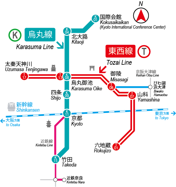 Subway Map Kyoto.Kyoto City Bus Subway Information Guide How To Take The Subway